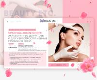 Косметология Beauty Ect.