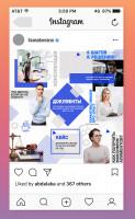 Дизайн Instagram в едином стиле