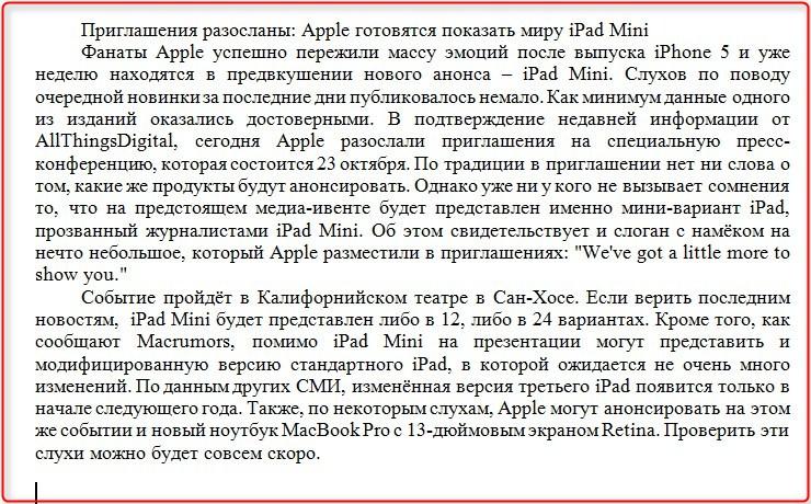 Apple готовятся показать миру iPad Mini