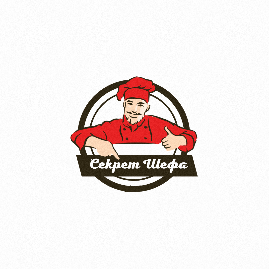Логотип для марки специй и приправ Секрет Шефа фото f_8285f3df71b8a961.jpg