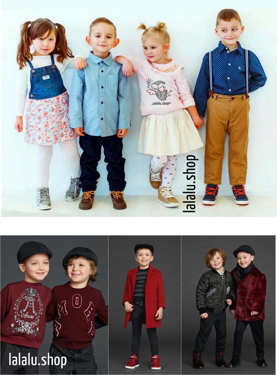 Детская одежда (USA)