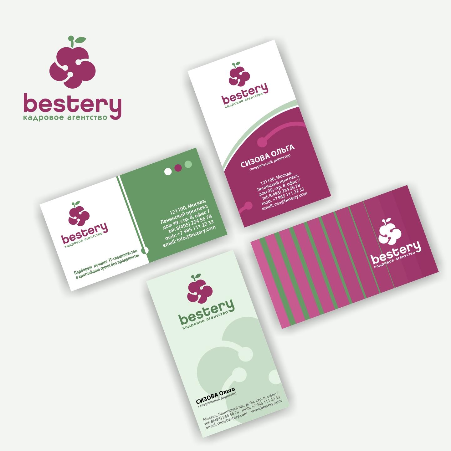 Разработка лого и прикидка визиток