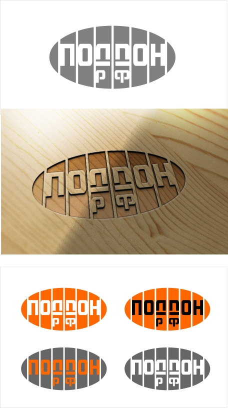 Необходимо создать логотип фото f_109526cff0034678.jpg