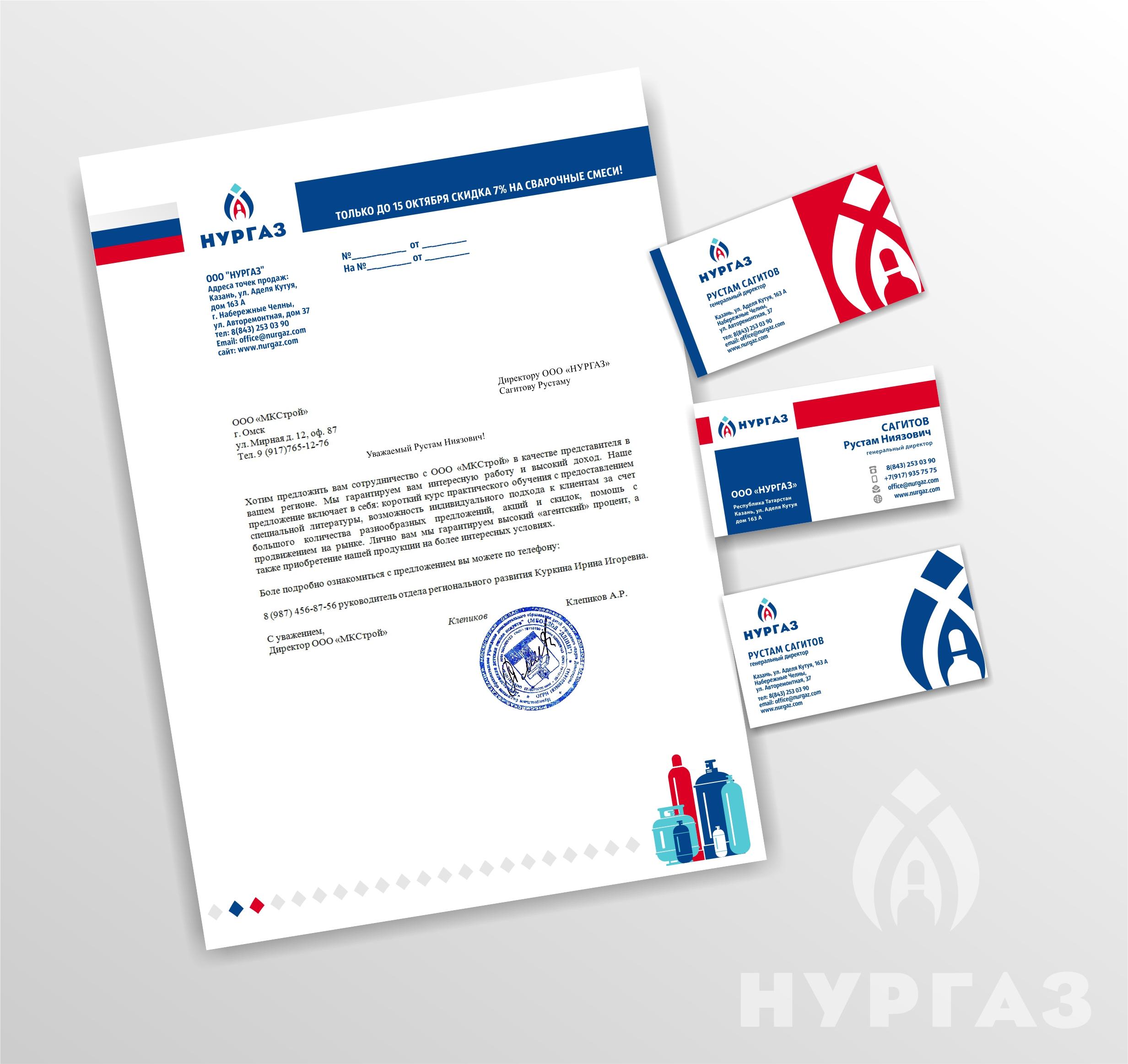 Разработка логотипа и фирменного стиля фото f_1475d9c585933972.jpg