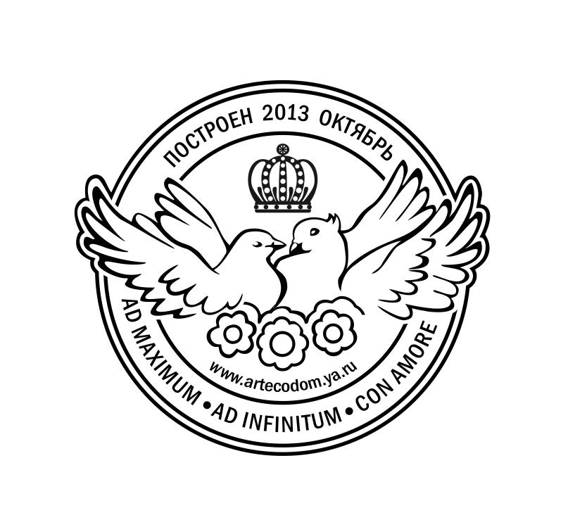Личный герб строителя
