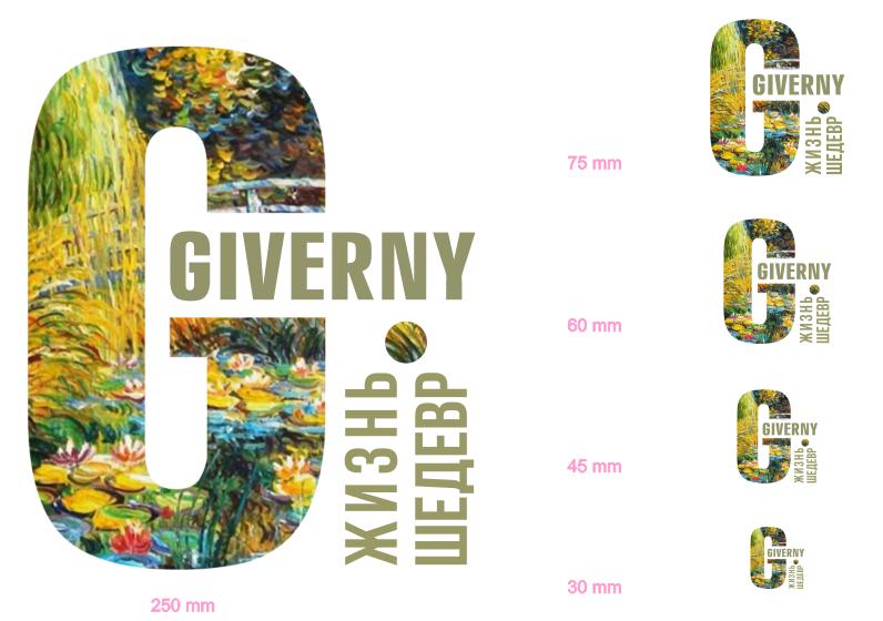 Салон цветов Giverny. 2