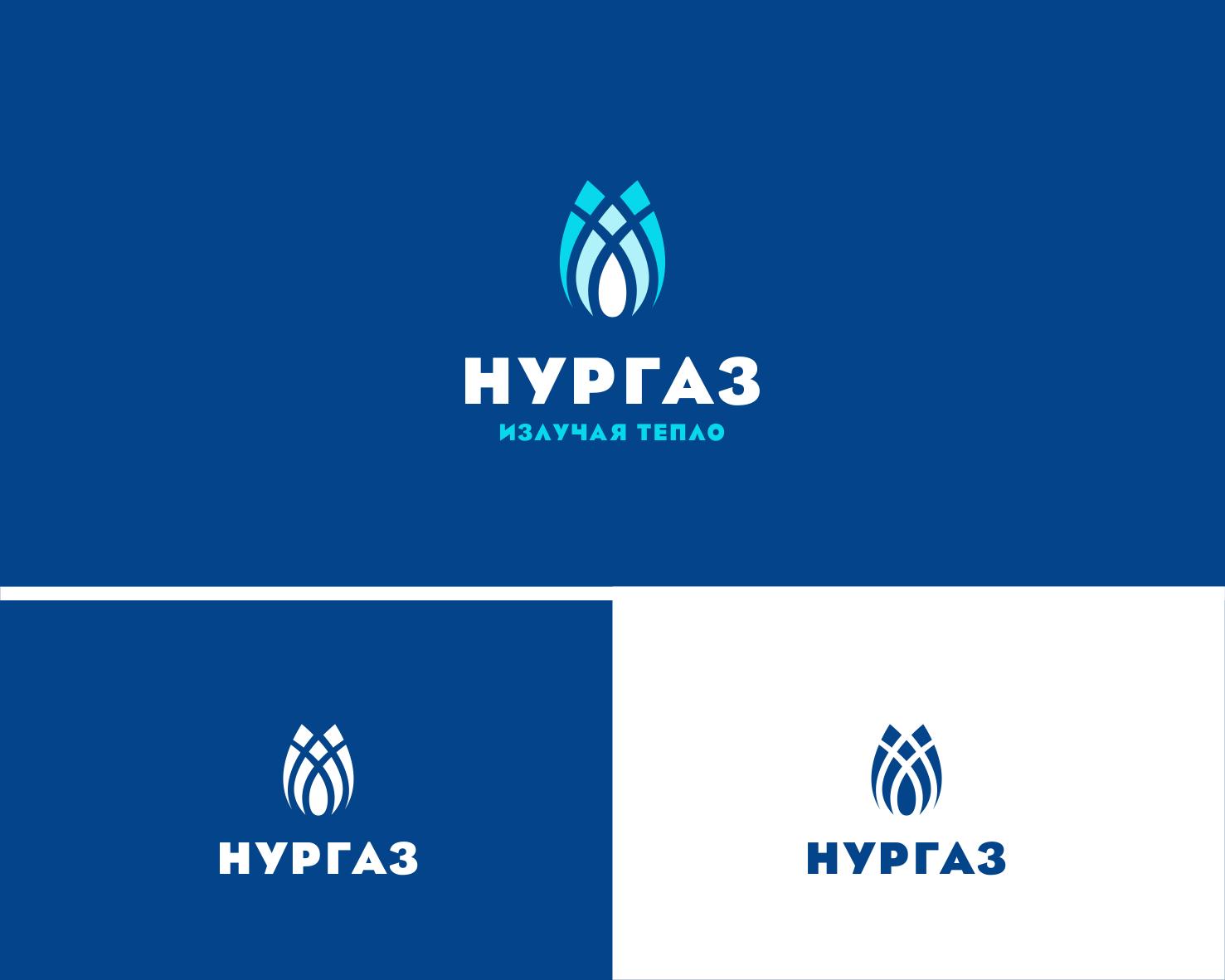Разработка логотипа и фирменного стиля фото f_6655d9adea8e17d3.png