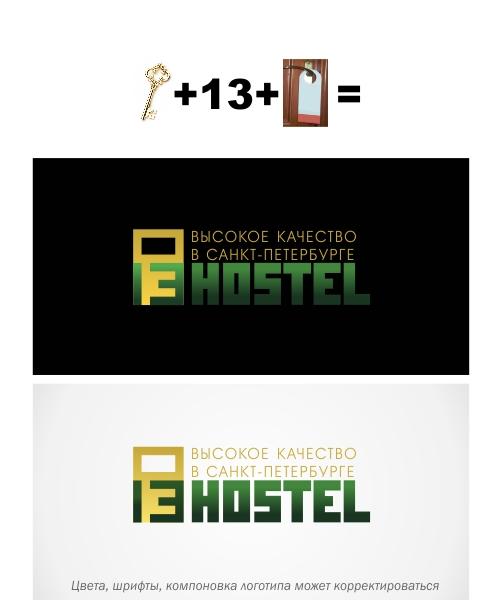 """Логотип для системы хостелов. Имя компании - """"13""""."""