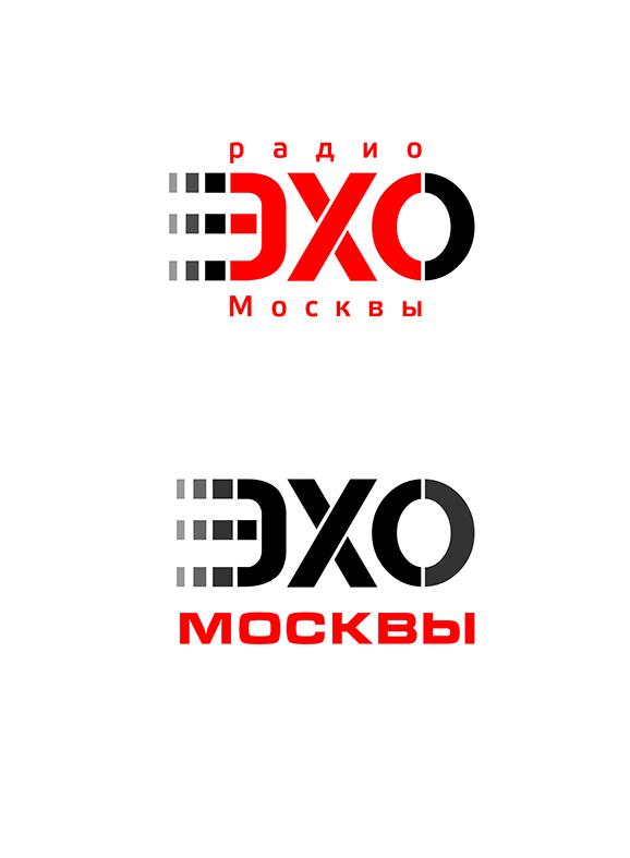 Дизайн логотипа р/с Эхо Москвы. фото f_5185626150de9d2c.jpg