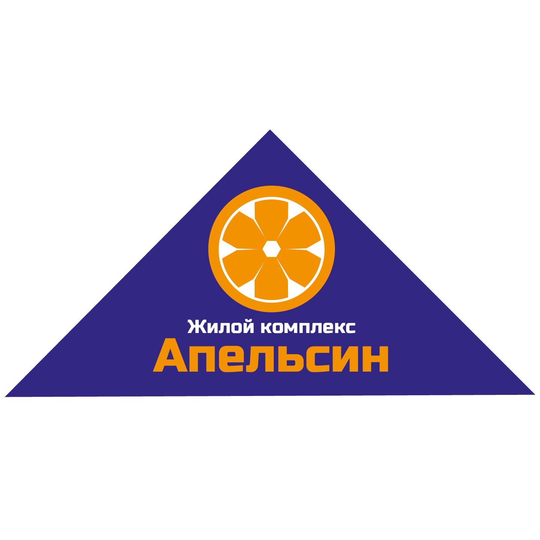 Логотип и фирменный стиль фото f_1585a5b158d604e6.jpg