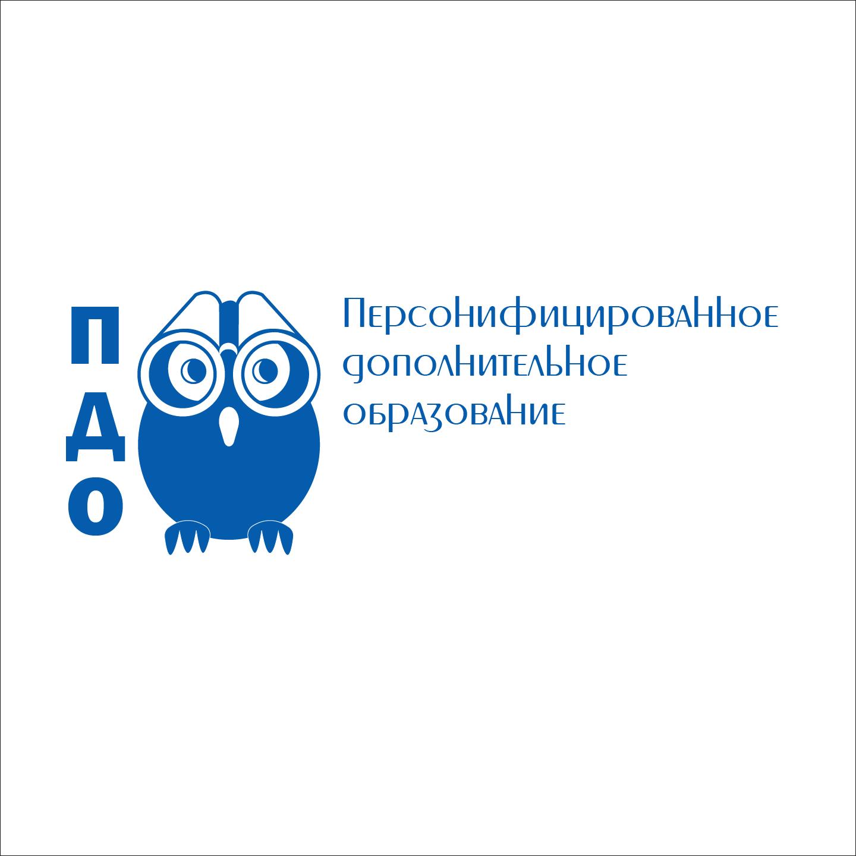 Логотип для интернет-портала фото f_2605a4562fa5617a.png