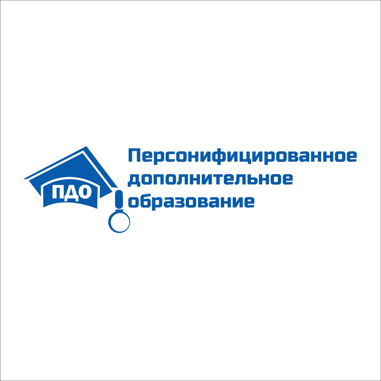 Логотип для интернет-портала фото f_3515a4563162fc98.png
