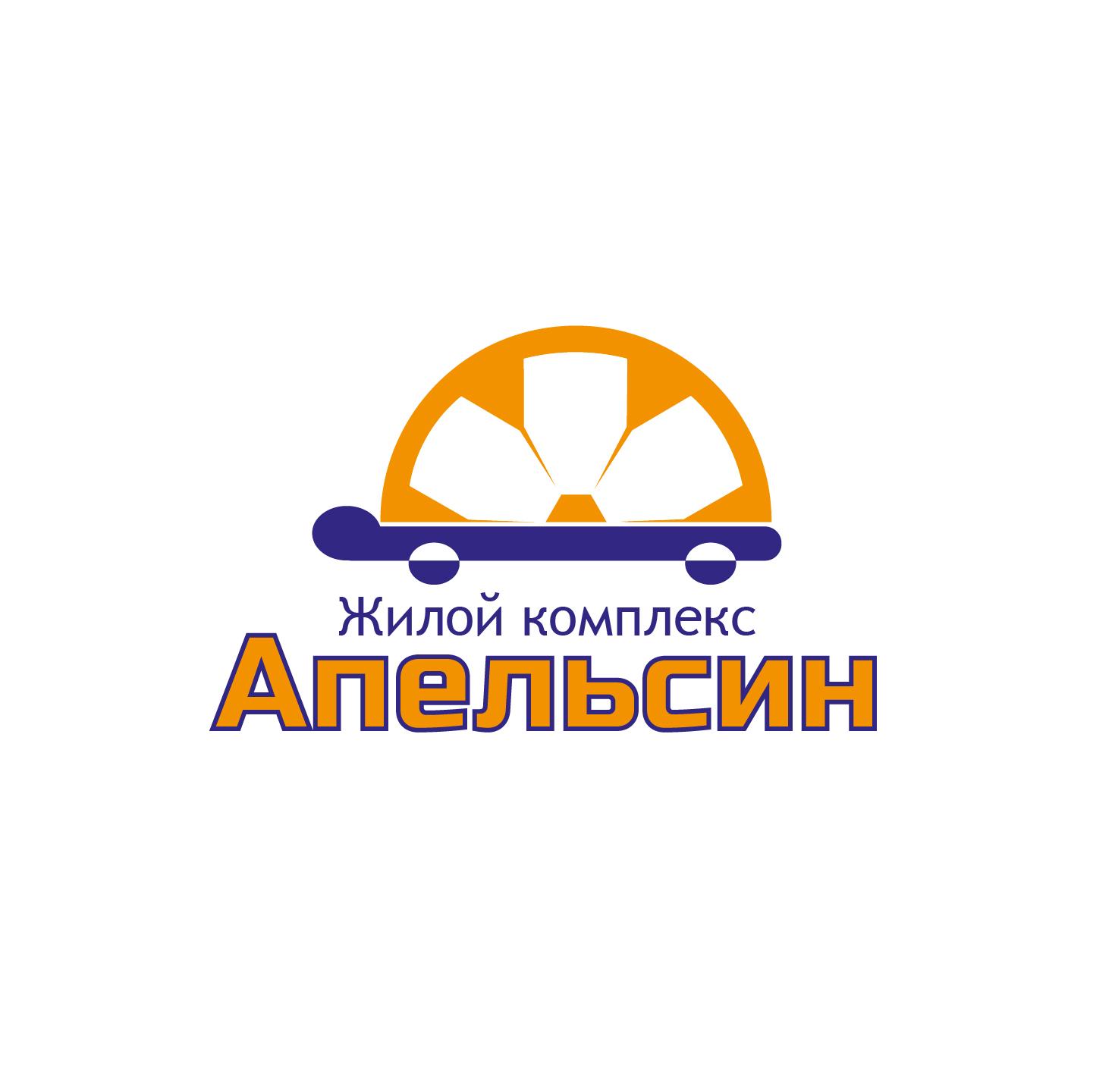 Логотип и фирменный стиль фото f_4315a5b1598f1ccf.jpg
