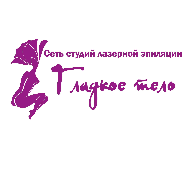 Логотип для сети студий лазерной эпиляции фото f_5465a4f280ae06e1.jpg