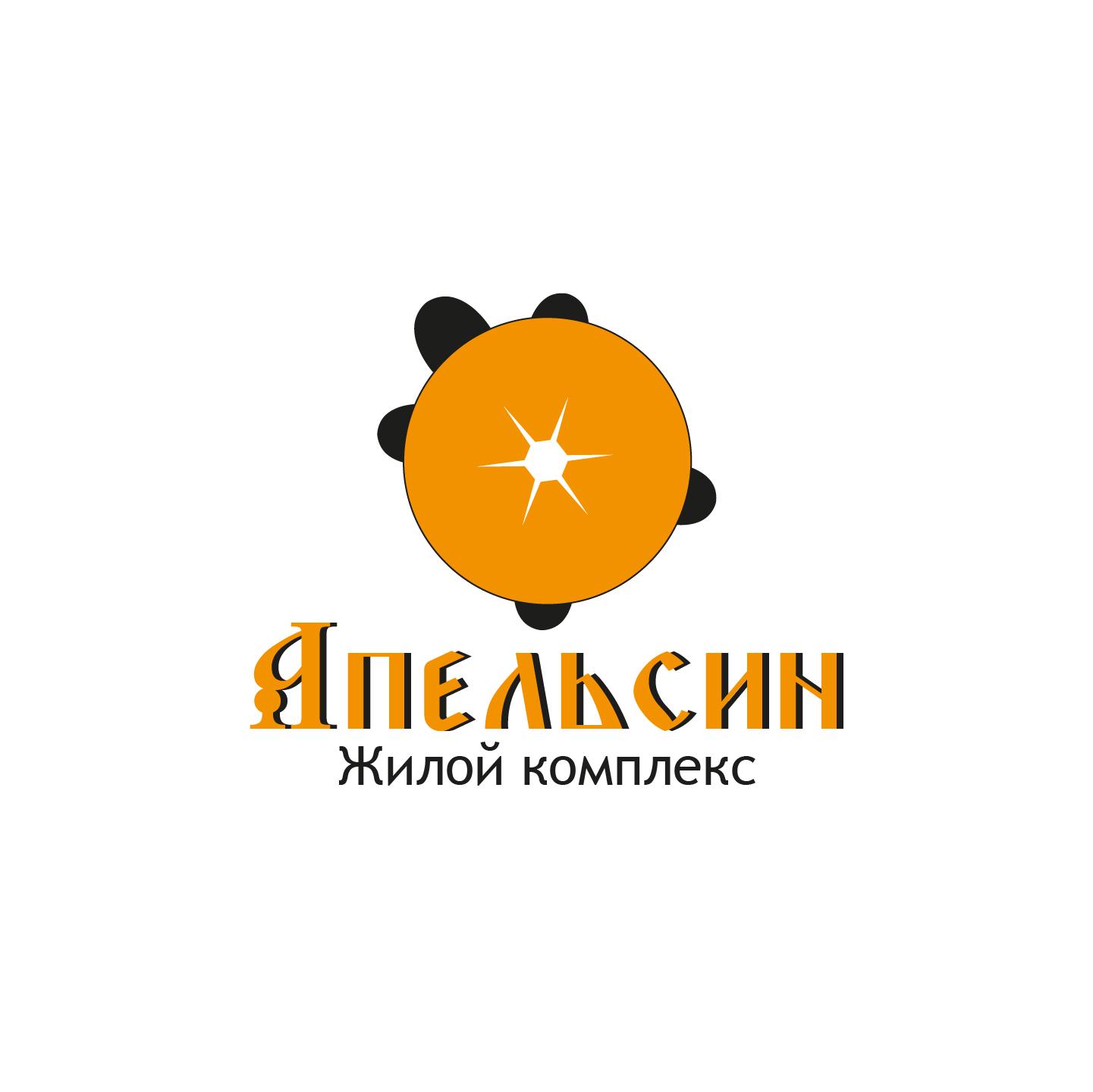 Логотип и фирменный стиль фото f_5955a5b159f49825.jpg