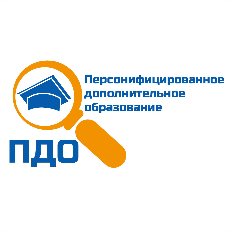 Логотип для интернет-портала фото f_9295a45630d55a4d.png