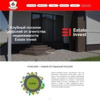 Клубный поселок Графский - продажа недвижимости