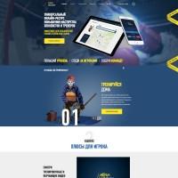 MegaHockey  «УНИВЕРСАЛЬНЫЙ ОНЛАЙН-РЕСУРС ДЛЯ ХОККЕИСТОВ И ТРЕНЕРОВ»