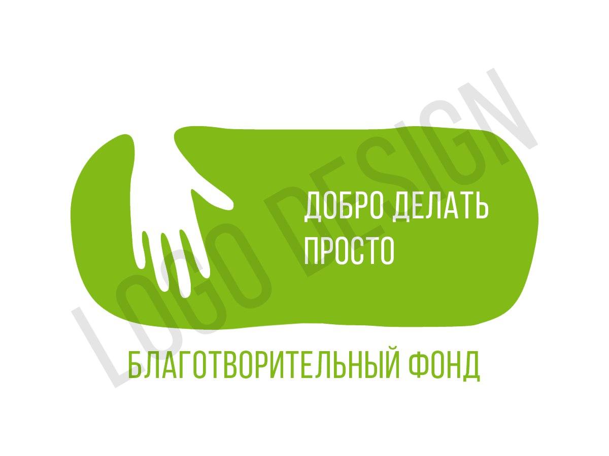 логотип  фото f_88355c62c6030a15.jpg