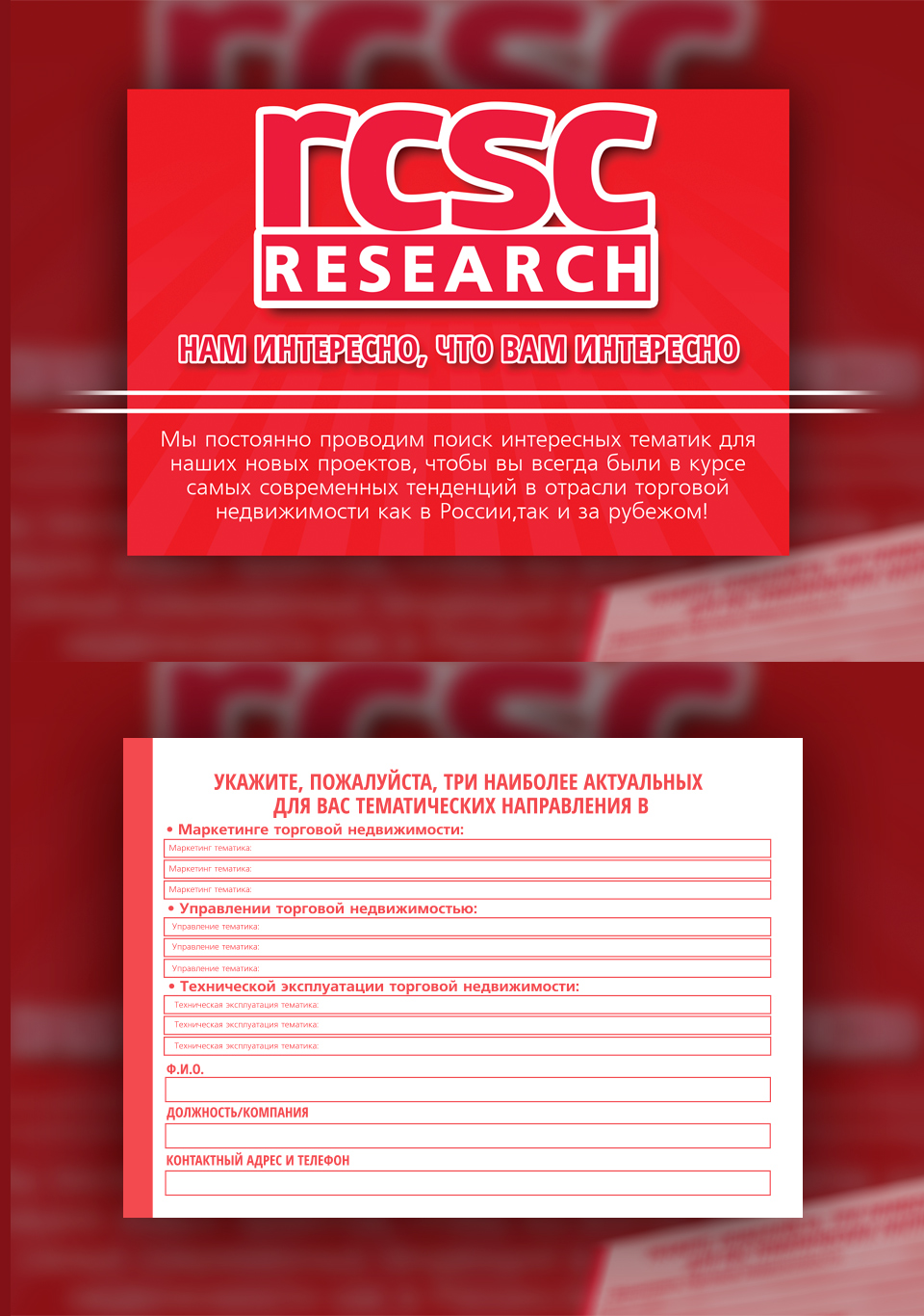 RCRC Research