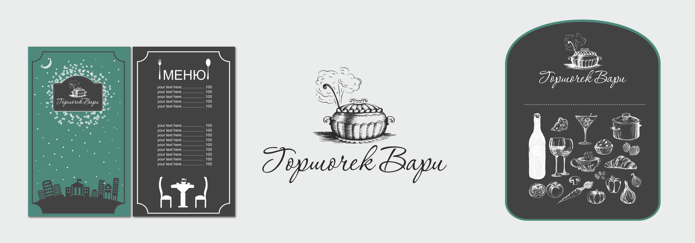 Разработка логотипа для частной пивоварни фото f_2245d75fbf846716.png