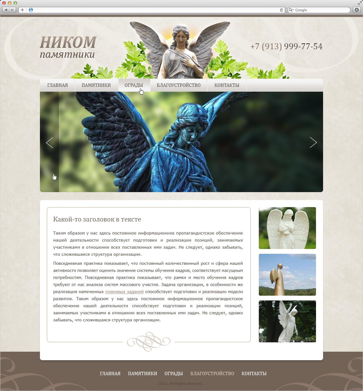 Изготовление памятников на могилу в Муроме (2015 г.)
