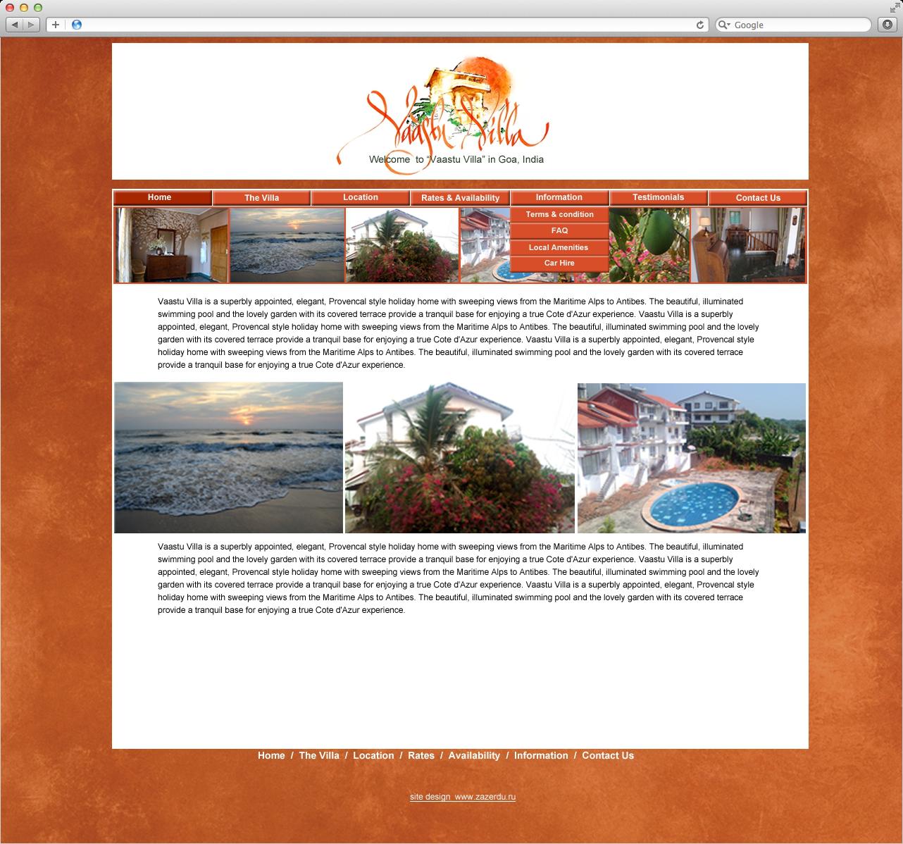 Промо сайт Виллы (2013 г.)