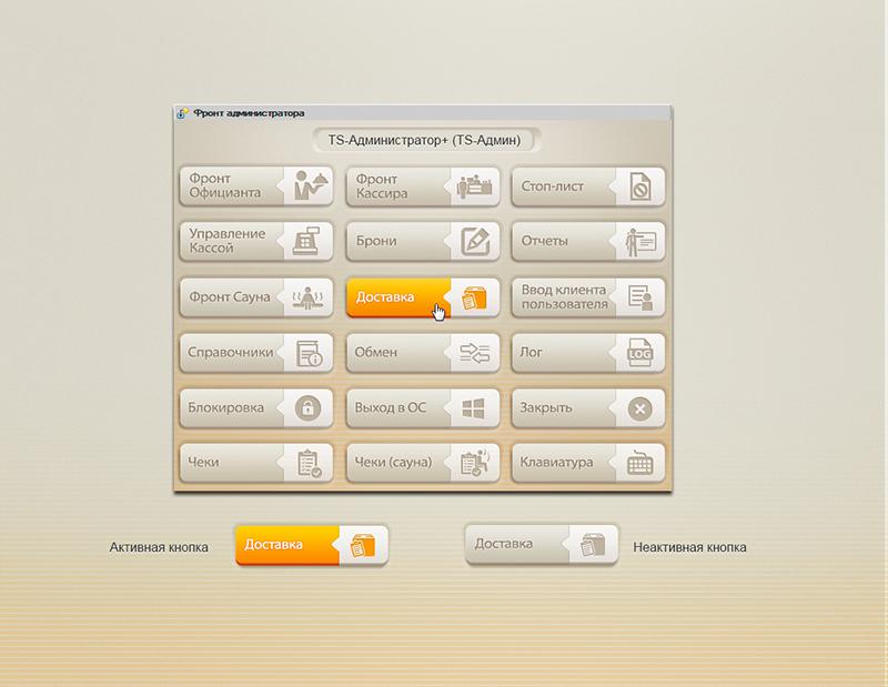 Интерфейс для 1С
