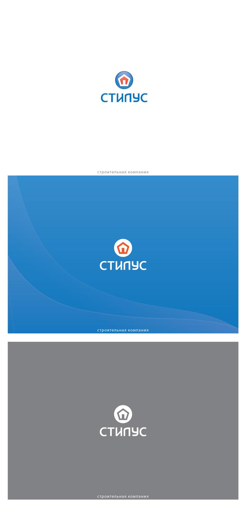 """Логотип ООО """"СТИЛУС"""" фото f_4c38e46ea53b4.jpg"""