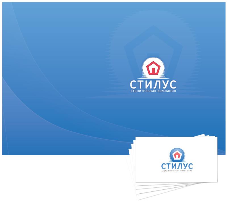 """Логотип ООО """"СТИЛУС"""" фото f_4c48330623348.jpg"""
