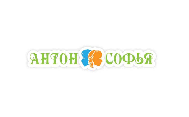 Логотип и вывеска для магазина детской одежды фото f_4c866bcdbf1c8.jpg