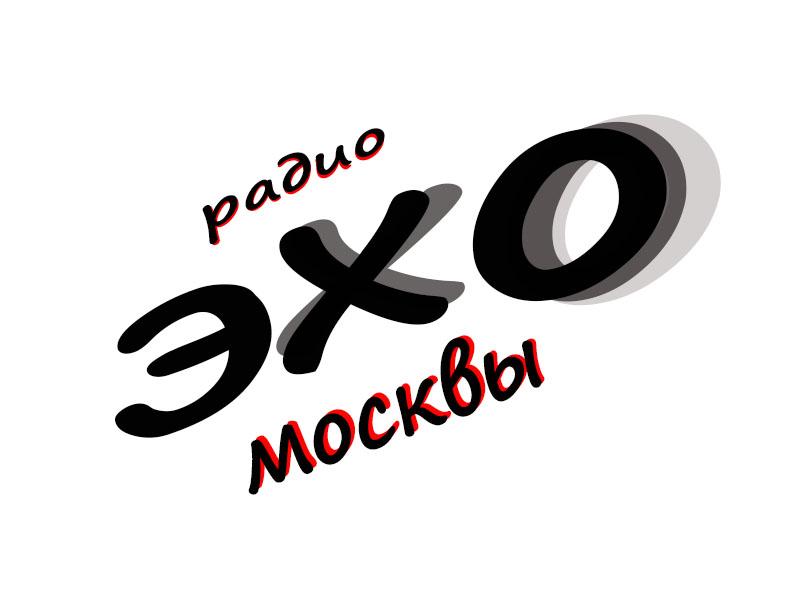 Дизайн логотипа р/с Эхо Москвы. фото f_575562103d84b558.jpg