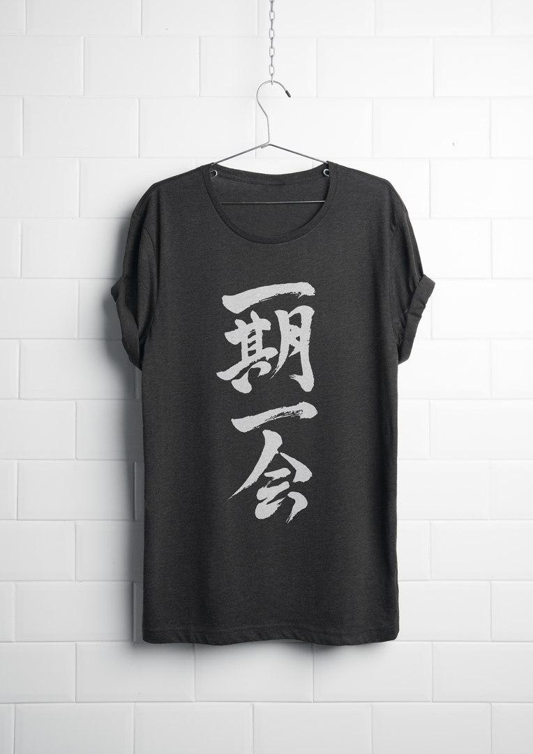 Japanese calligraphy #1 (T-shirt design)
