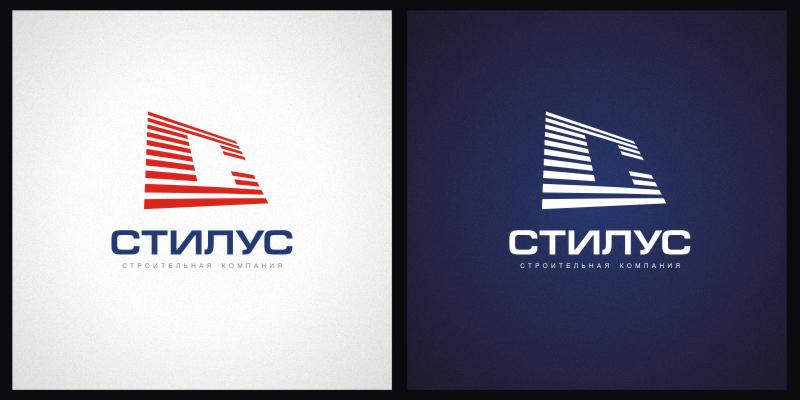"""Логотип ООО """"СТИЛУС"""" фото f_4c3995e963ca0.jpg"""