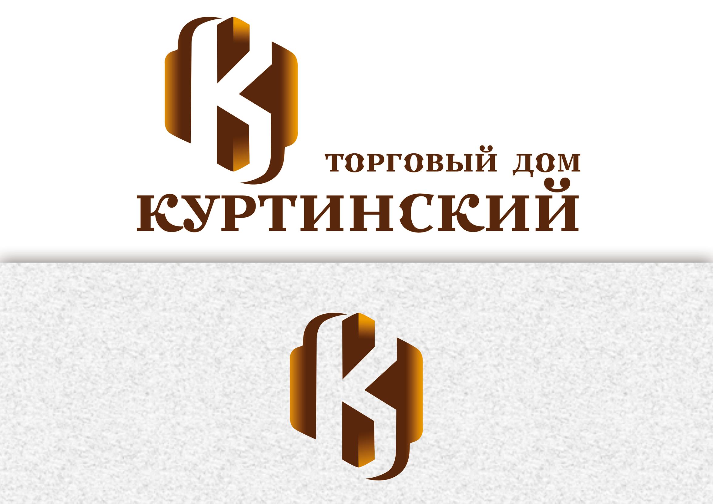 Логотип для камнедобывающей компании фото f_2365b9cc890cfb57.png