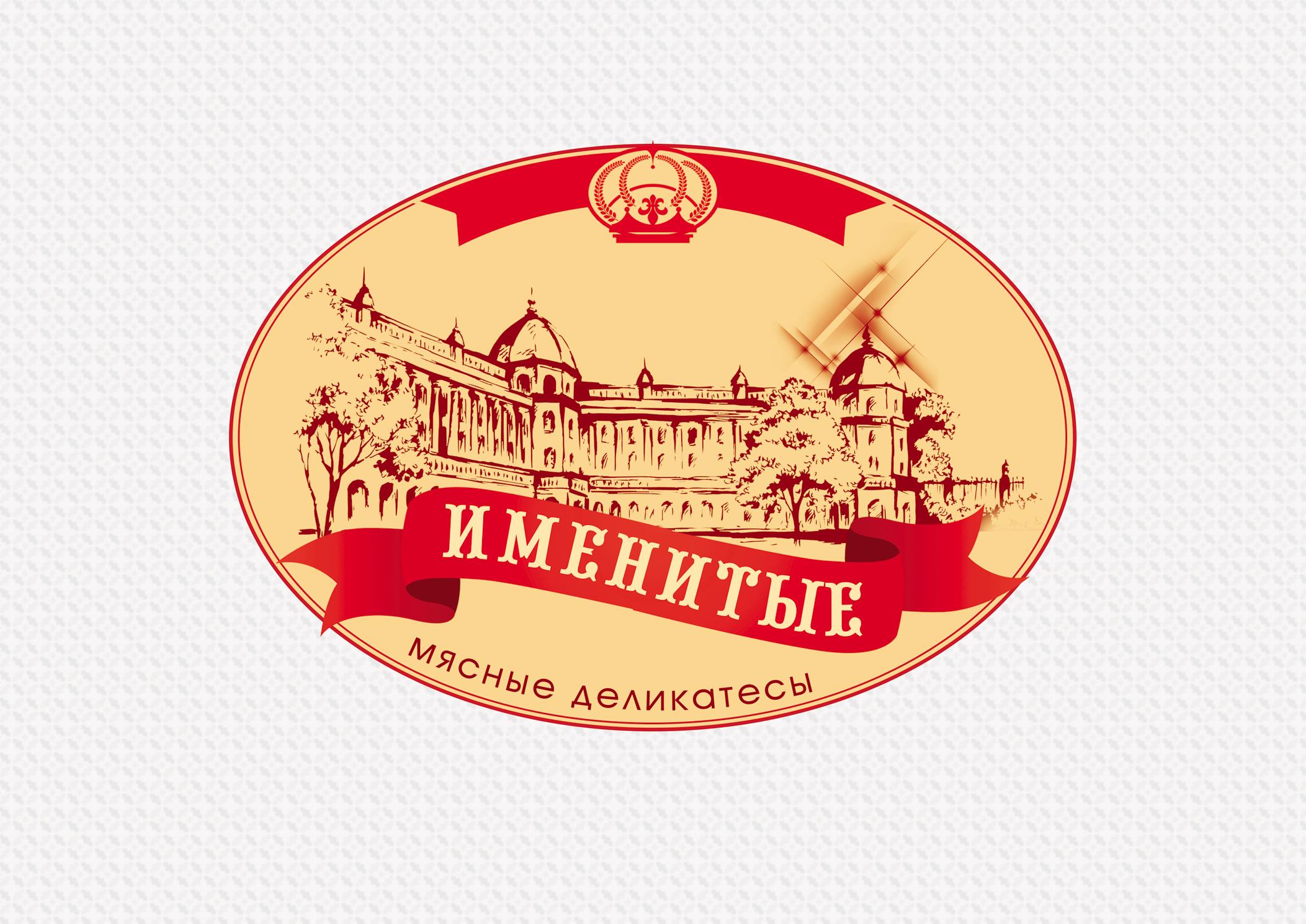 Логотип и фирменный стиль продуктов питания фото f_2825bbe1fa2da473.png