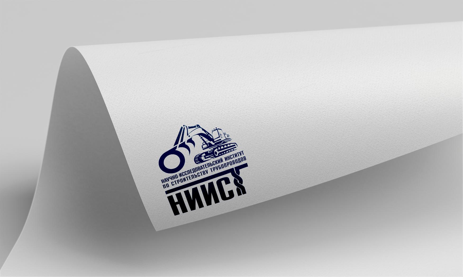 Разработка логотипа фото f_5305b9fd32da0413.png