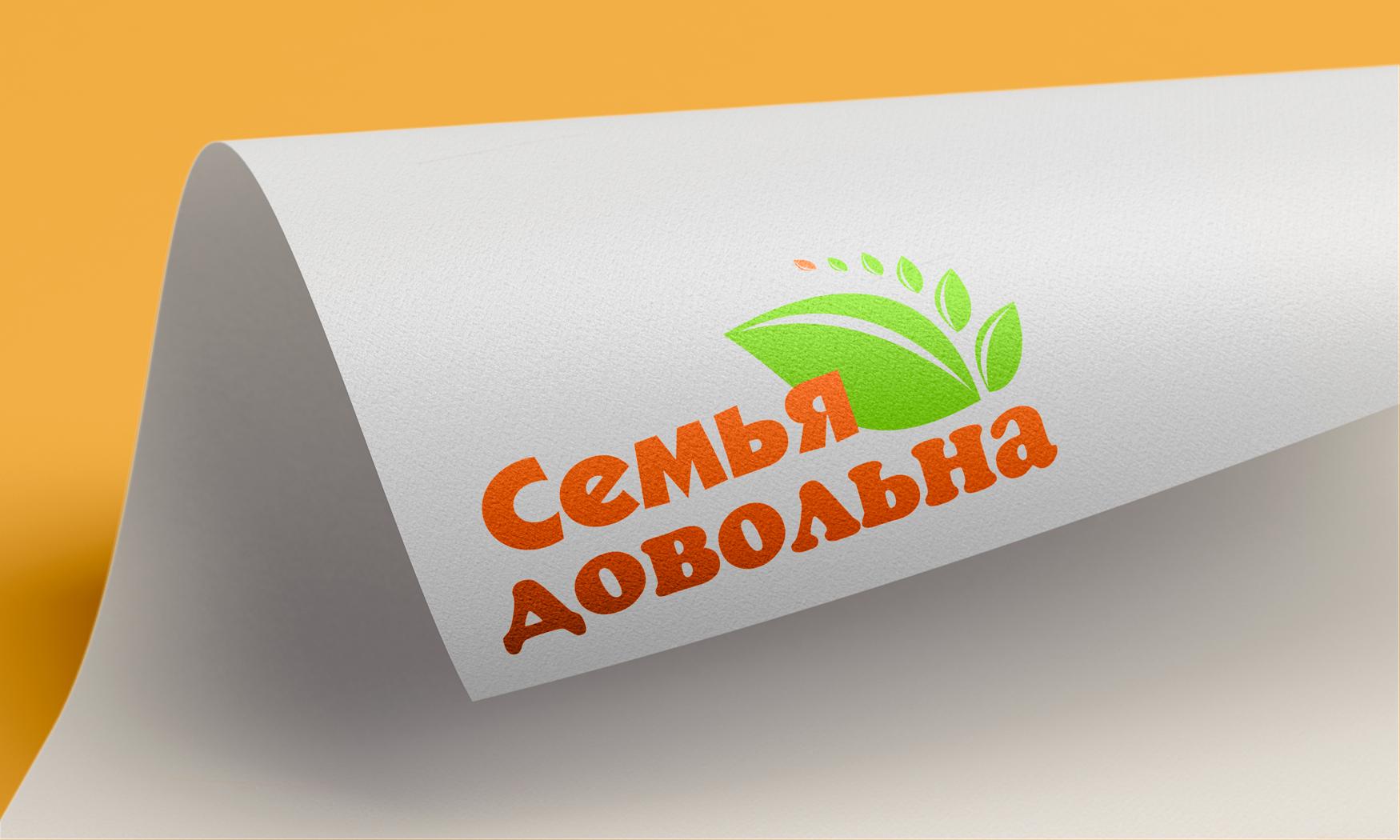 """Разработайте логотип для торговой марки """"Семья довольна"""" фото f_5465ba79422d2ef1.png"""