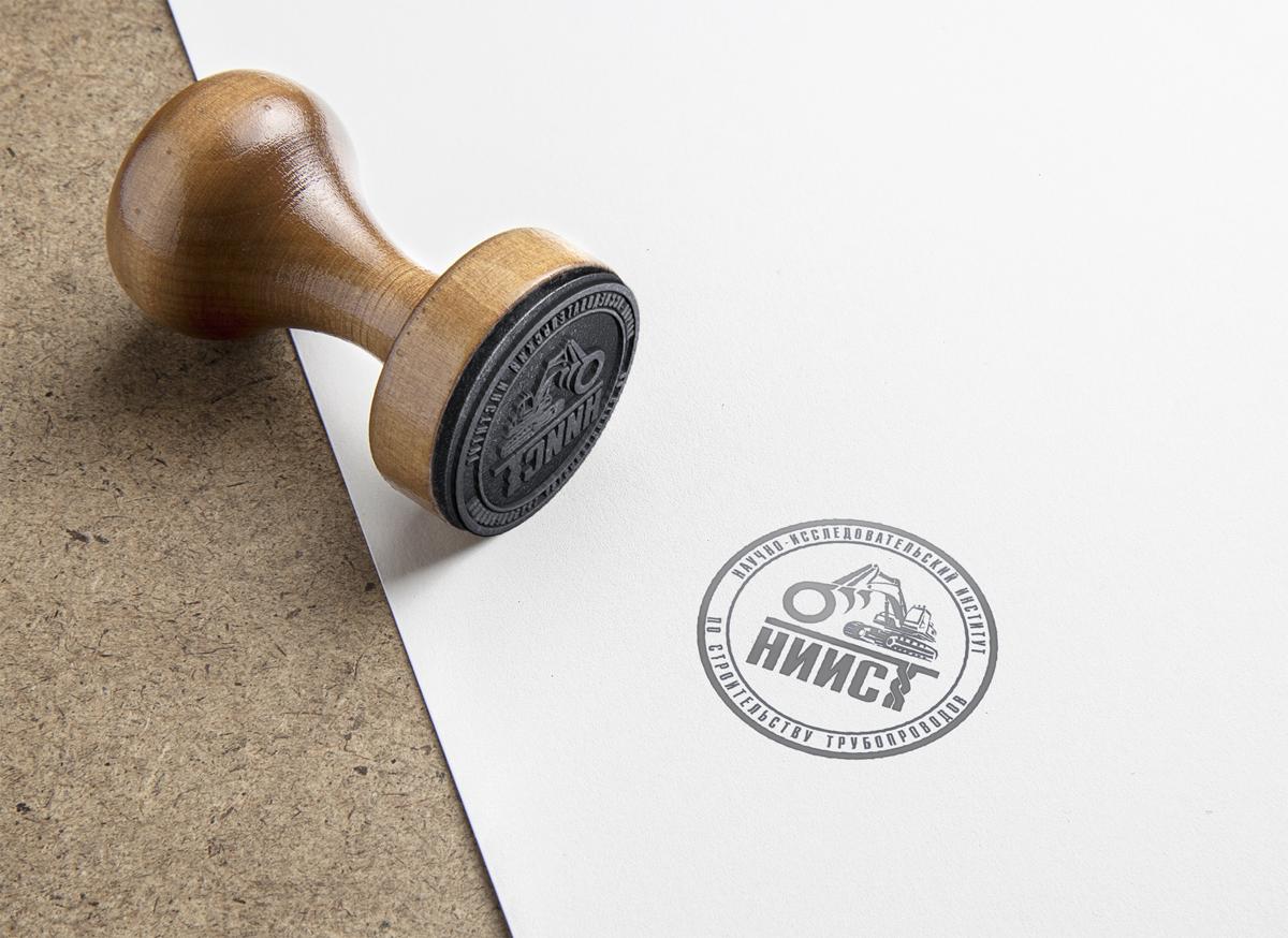 Разработка логотипа фото f_5865ba00af3ebd6a.png
