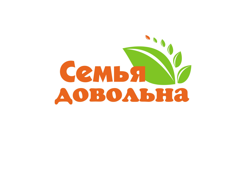 """Разработайте логотип для торговой марки """"Семья довольна"""" фото f_7155ba78d7ee4815.png"""