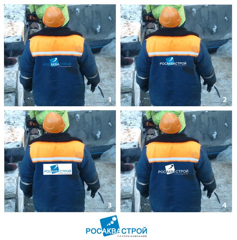 Создание логотипа фото f_4eba18ab6776d.jpg