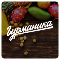 Сайт по доставке свежих фруктов и овощей в офис