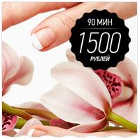 Лайдинг для студии маникюра Orchid Nails