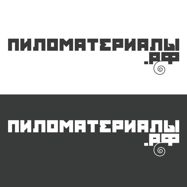 """Создание логотипа и фирменного стиля """"Пиломатериалы.РФ"""" фото f_30052f227e3d69ac.jpg"""