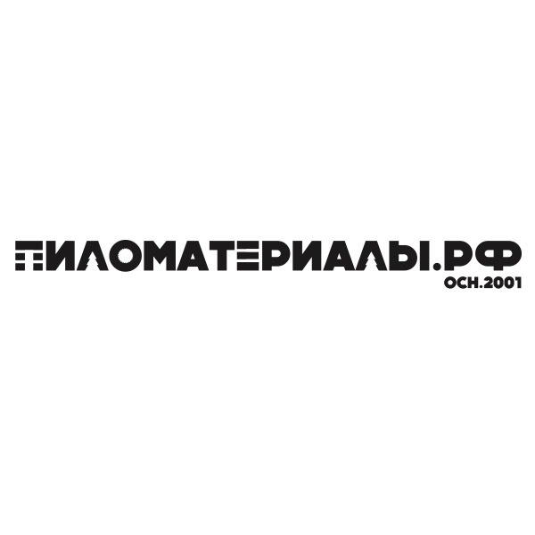 """Создание логотипа и фирменного стиля """"Пиломатериалы.РФ"""" фото f_357530b45f8ef2df.jpg"""