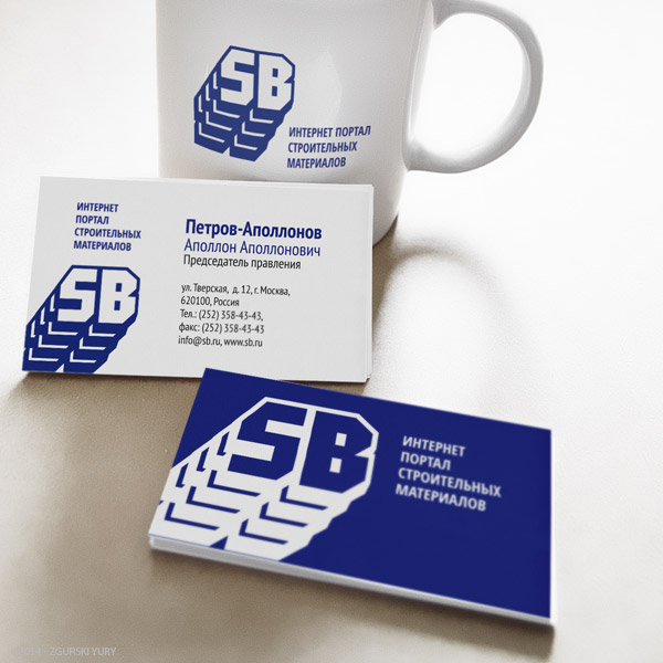 Логотип + Визитка Портала безопасных сделок фото f_6215364b9aa39d12.jpg