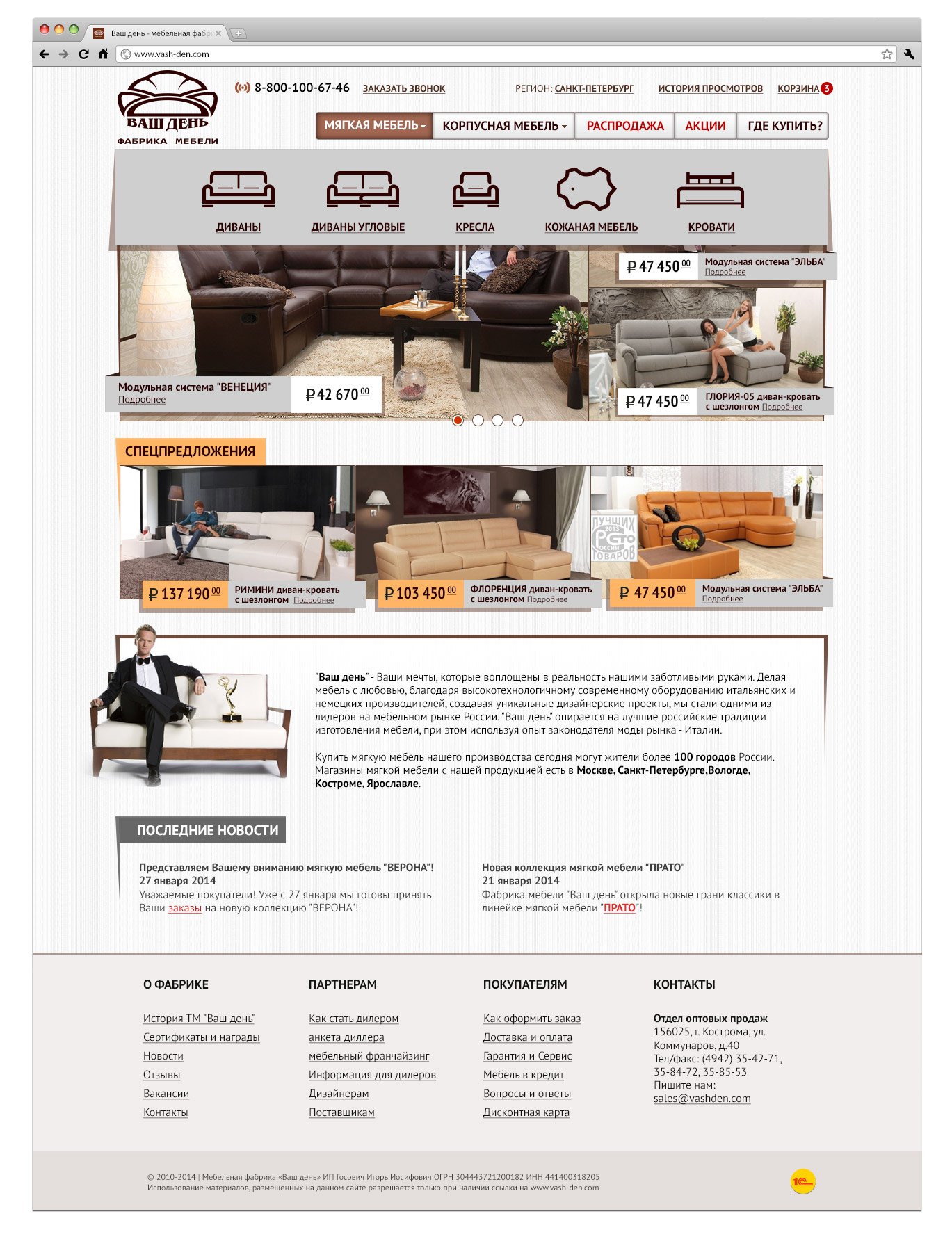 Разработать дизайн для интернет-магазина мебели фото f_79052f363780274a.jpg