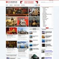 Новостной портал Mos-holidays.ru