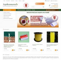 Интернет-магазин Агробезопасность