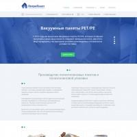 Сайт компании Петропласт